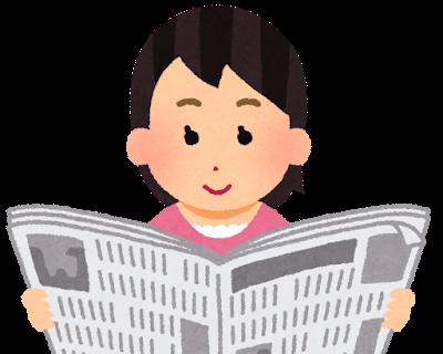 東京都の働き方改革