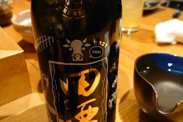 2021年の日本酒