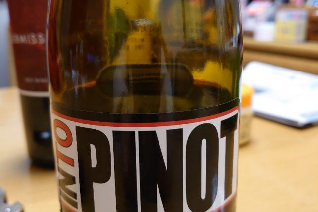 推しワイン カリピノ